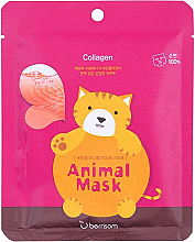 Kup PRZECENA! Maseczka do twarzy w płachcie z kolagenem morskim - Berrisom Animal Mask Collagen Series Cat *