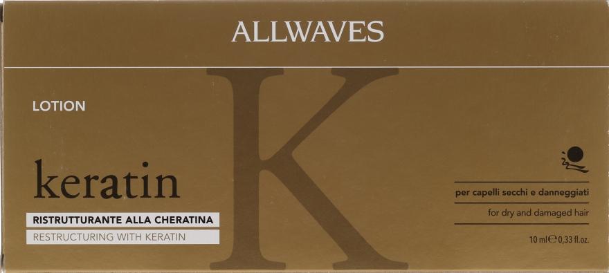 Ampułki odmładzające włosy - Allwaves Reconstructuring Keratin Lotion