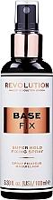 Utrwalacz makijażu - Makeup Revolution Base Fix Super Hold Fixing Spray — фото N1