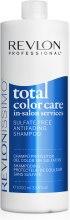 Kup Szampon zapobiegający utracie koloru włosów farbowanych - Revlon Professional Revlonissimo Total Color Care