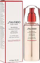 Kup Rewitalizujący tonik do twarzy - Shiseido Revitalizing Treatment Softener