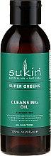 Kup Delikatny olejek oczyszczający - Sukin Super Greens Cleansing Oil