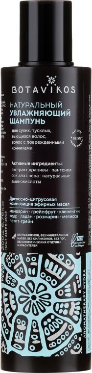 Naturalny odżywczy szampon do włosów suchych, matowych i łamliwych - Botavikos Natural Moisturizing Shampoo — фото N1