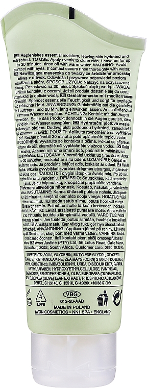 Nawilżająca maseczka do twarzy ze śródziemnomorską oliwą z oliwek - Avon Planet Spa Heavenly Hydration — фото N2