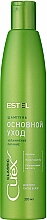 Kup Szampon Nawilżenie i odżywienie do wszystkich rodzajów włosów - Estel Professional Curex Classic