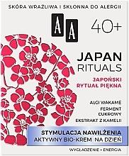 Kup Aktywny bio-krem do twarzy na dzień Stymulacja nawilżenia - AA Japan Rituals 40+