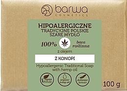 Kup Hipoalergiczne szare mydło - Barwa Hypoallergenic Traditional Soap With Hemp Oil