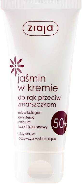 Jaśminowy krem do rąk przeciw zmarszczkom 50+ - Ziaja Jaśminowa