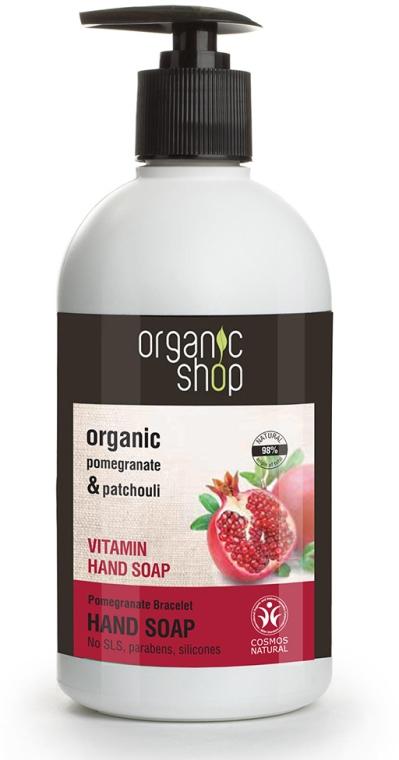 Witaminowe mydło w płynie do rąk Granatowa bransoletka - Organic Shop Organic Garnet and Patchouli Hand Soap