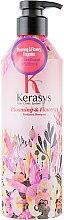 Kup Perfumowany szampon do włosów przetłuszczających się - KeraSys Blooming & Flowery Perfumed Shampoo