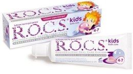 Kup Smakowa pasta do zębów dla dzieci - R.O.C.S. Kids Bubble Gum Toothpaste