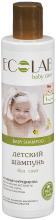 Kup Szampon dla dzieci Bez łez - ECO Laboratorie Baby Shampoo