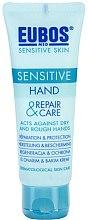 Kup Regenerujący krem do rąk - Eubos Med Sensitive Skin Hand Repair & Care