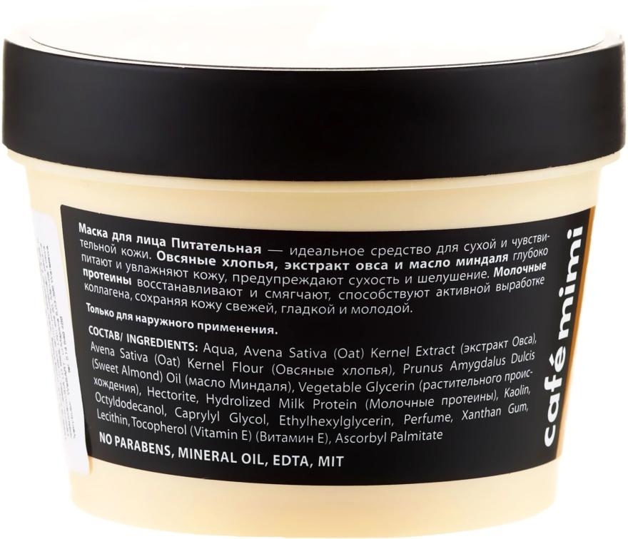 Odżywcza maska do twarzy Owies i mleko - Café Mimi Deep Nutrition Face Mask — фото N3
