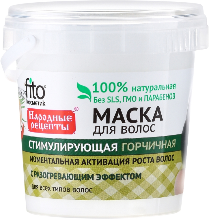 Stymulująca maska musztardowa do włosów Momentalna aktywacja wzrostu włosów - FitoKosmetik Przepisy ludowe