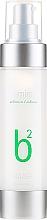 Kup Preparat zwiększający objętość włosów kręconych - Broaer B2 Curl Miracle Volume
