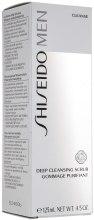 Kup Głęboko oczyszczający scrub do twarzy dla mężczyzn - Shiseido Men Deep Cleansing Scrub