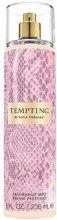 Kup Sofia Vergara Tempting - Perfumowany spray do ciała