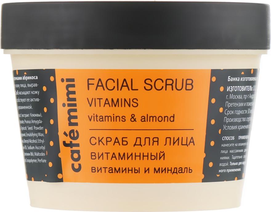 Witaminowy peeling do twarzy - Café Mimi Facial Scrub Vitamins