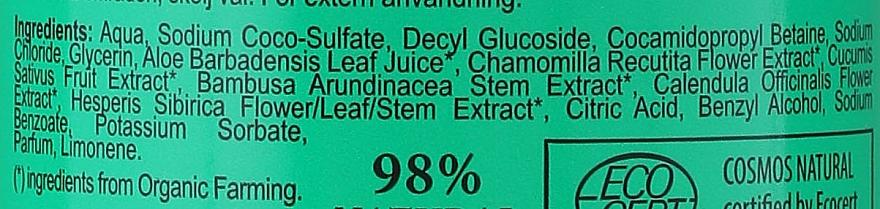 Żel do higieny intymnej - Organic Shop Organic Kitchen Tender Touch Intimate Hygiene Gel — фото N3