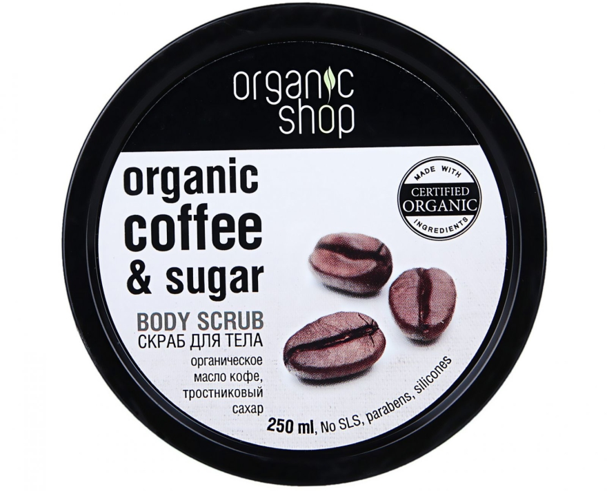 Scrub do ciała Brazylijska kawa - Organic Shop Body Scrub Organic Coffee & Sugar