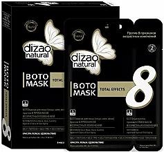 Kup Dwuetapowa maska do twarzy przeciw oznakom starzenia - Dizao
