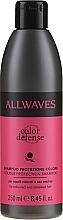 Ochronny szampon do włosów farbowanych - Allwaves Color Defense Colour Protection Shampoo — фото N1