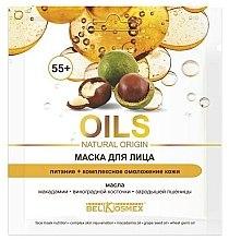 Kup Maska do twarzy Odżywienie i kompleksowe odmłodzenie skóry 55+ - BelKosmex OILS Natural Origin