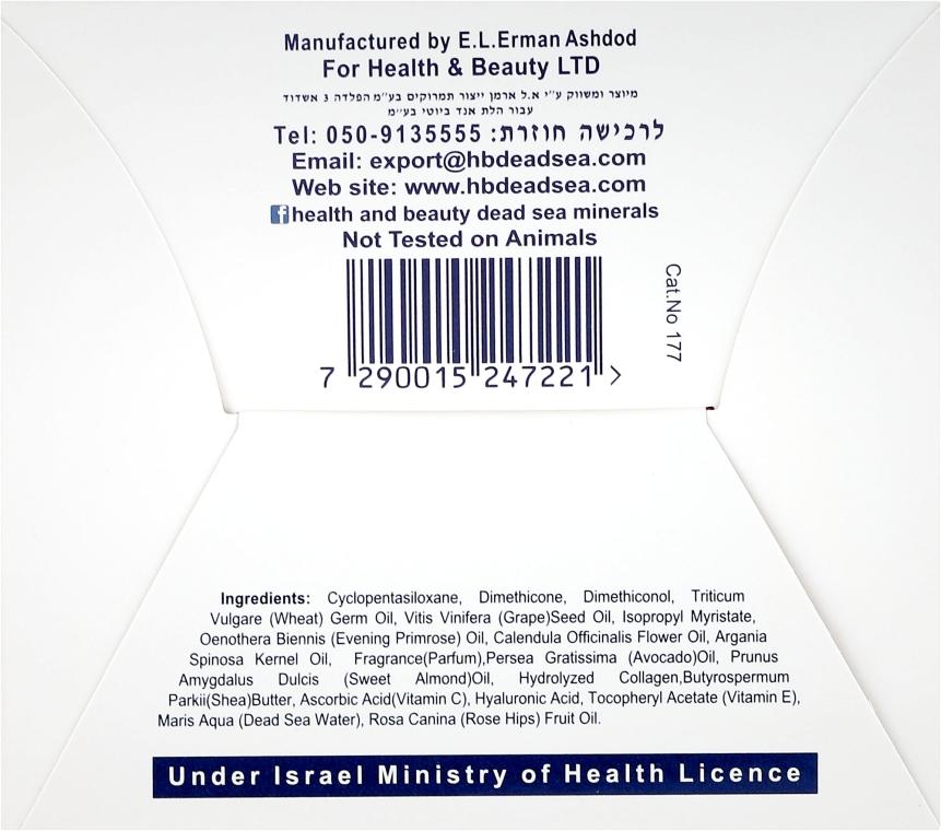 Kapsułki multiwitaminowe do szyi i dekoltu - Health And Beauty Multi-Vitamin Capsules For Neck And Decollete — фото N3