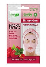 Kup Malinowa maska regenerująca do twarzy - NaturaList