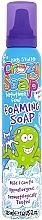 Kup Pianka do mycia dla dzieci - Kids Stuff Crazy Soap Blue Foaming Soap