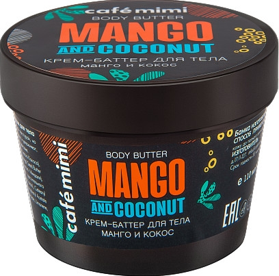 Krem-masło do ciała Mango i kokos - Cafe Mimi Body Butter Mango And Coconut