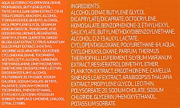 Zestaw - SesDerma Laboratories (b/spray/200 ml + b/milk/250 ml) — фото N3