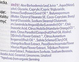 Balsam do ciała z lawendą dla dzieci - Earth Friendly Baby Calming Lavender Body Lotion — фото N3
