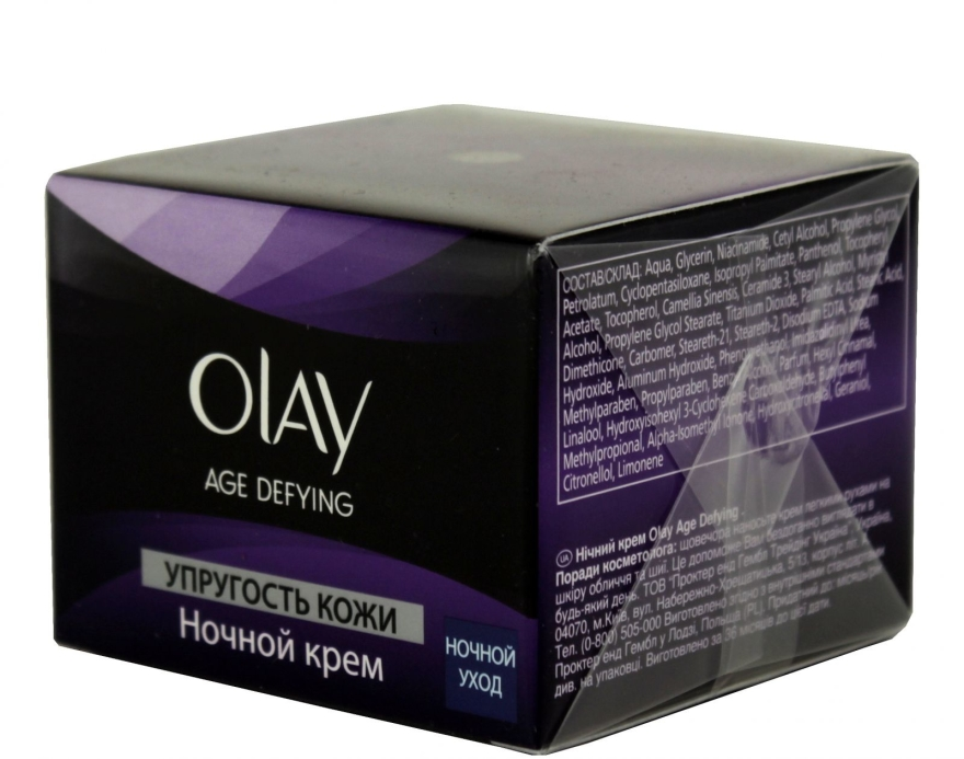 Krem na noc Elatyczność skóry - Olay Age Defying Night Cream — фото N1