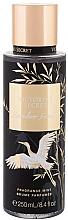 Kup Perfumowana mgiełka do ciała - Victoria's Secret Bamboo Frost Body Spray