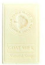 Kup Naturalne mydło w kostce Kozie mleko - Stara Mydlarnia Body Mania Goat Milk Soap