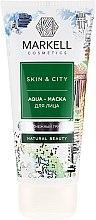 Hydromaska do twarzy Trzęsak morszczynowaty - Markell Cosmetics Skin & City Face Mask — фото N1