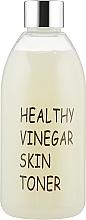 Kup Tonik do twarzy ryżowy - Real Skin Healthy Vinegar Skin Toner Rice
