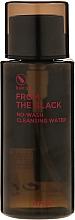 Kup Oczyszczająca woda - A'pieu From The Black No Wash Cleansing Water
