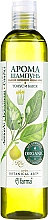 Kup Szampon zapachowy Koloryt i blask - Elfarma Botanical Art