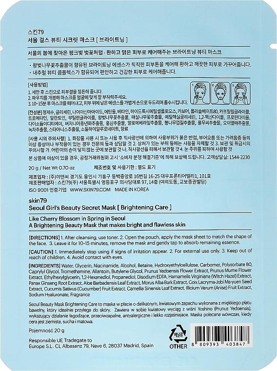 Rozjaśniająca maska na tkaninie do twarzy - Skin79 Seoul Girl's Beauty Secret Mask Brightening — фото N2