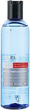 Kup Szampon chroniący kolor włosów - Estel Beauty Hair Lab 21 Color Prophylactic Shampoo