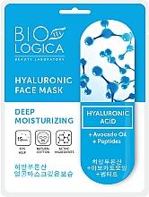 Kup Maska z kwasem hialuronowym Głęboko nawilżająca - Biologica Hyaluronic