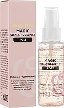Kup Oczyszczający żel w sprayu do twarzy z różą - Ayoume Magic Cleansisg Gel Mist Rose