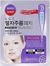 Kup Ujędrniająco-liftingujące hydrożelowe płatki spłycające zmarszczki w okolicy ust - Mediheal E.G.T Timetox Gel Smile-Line Patch