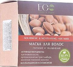 Kup Odżywcza maska nawilżająca do włosów - ECO Laboratorie Nourishing & Moisturising Hair Mask
