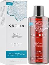 Kup Regulujący szampon do przetłuszczających się włosów i skóry głowy - Cutrin Bio+ Re-Balance Shampoo