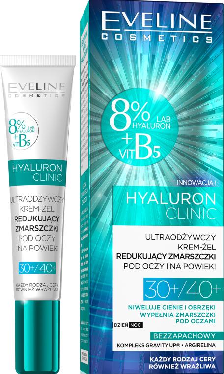 Ultraodżywczy krem-żel redukujący zmarszczki pod oczy i na powieki 30+/40+ - Eveline Cosmetics Hyaluron Clinic