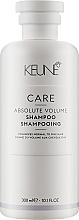 Kup Szampon do włosów nadający objętość - Keune Care Absolute Volume Shampoo